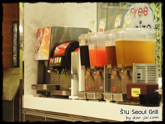 Seoul_Grill_039