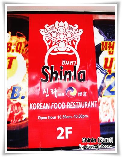 Shinla_001