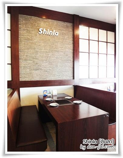 Shinla_053