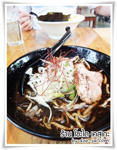 Shodai_Keisuke_Ramen_027