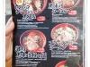 Shodai_Keisuke_Ramen_016