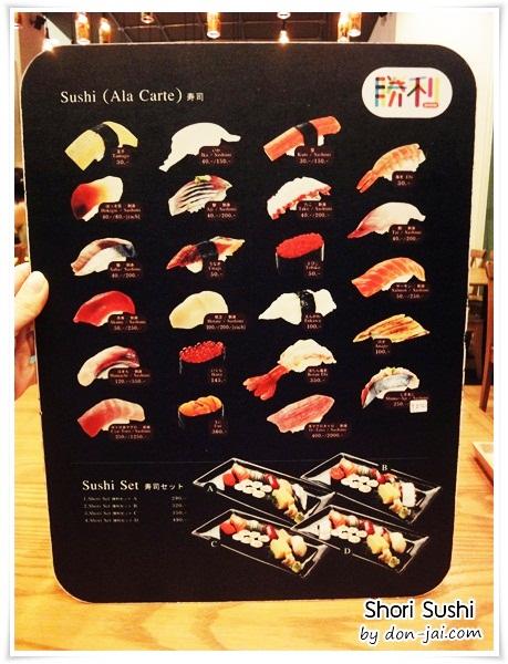 Shori_sushi_002
