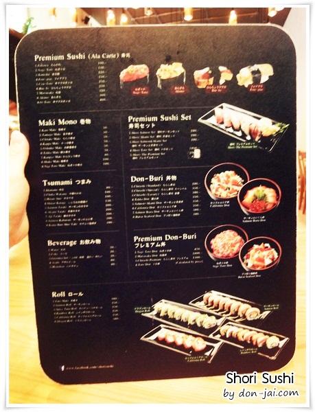 Shori_sushi_003