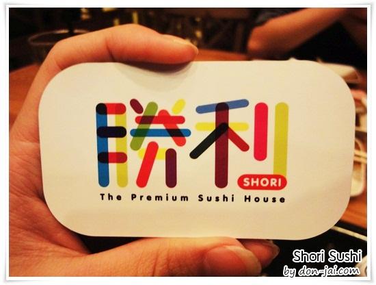 Shori_sushi_073