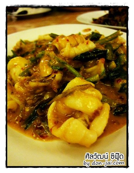 silawat_seafood_005