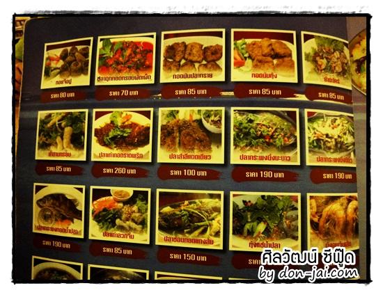 silawat_seafood_016