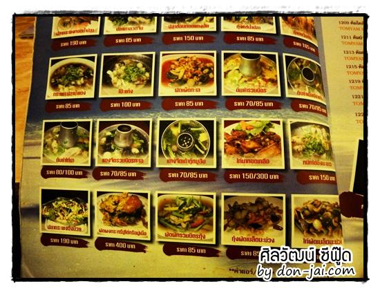 silawat_seafood_017
