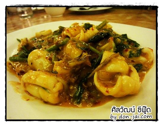 silawat_seafood_023