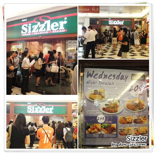 sizzler_itone_friends_004