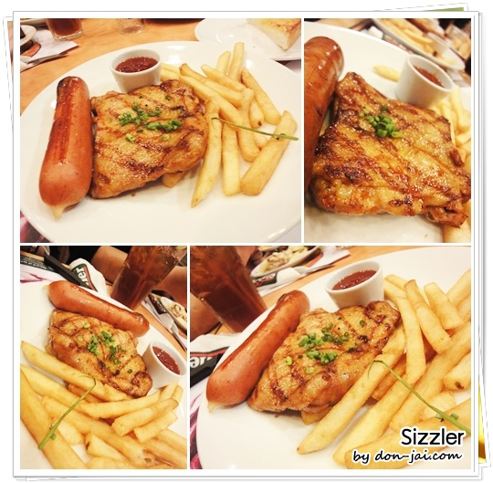 sizzler_itone_friends_007