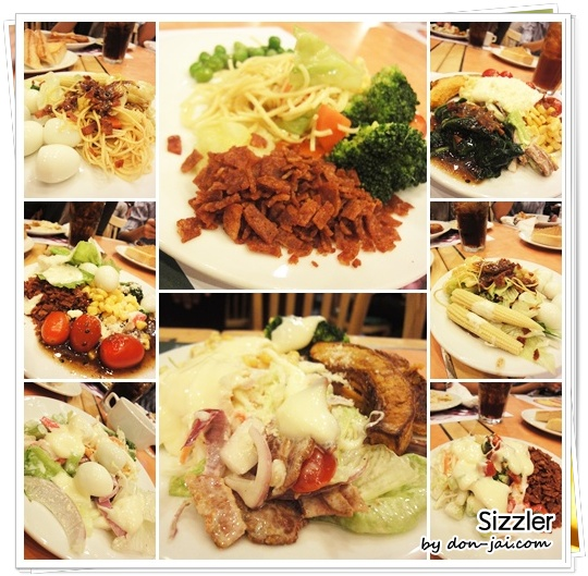 sizzler_itone_friends_012