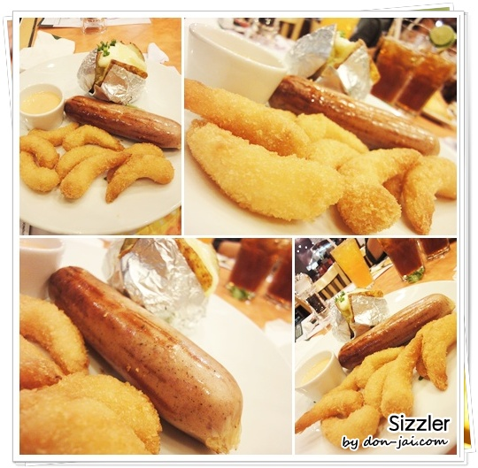 sizzler_itone_friends_014