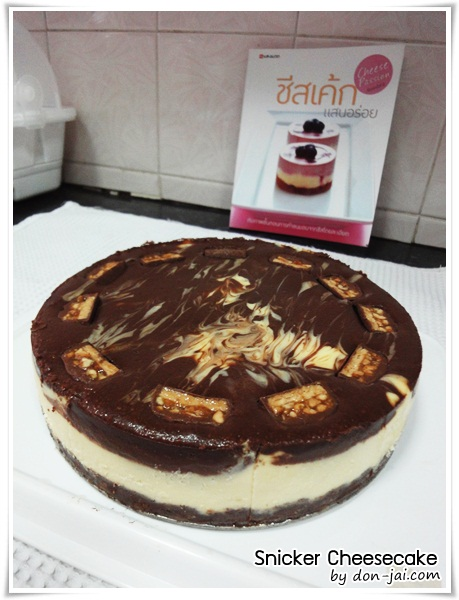 Snicker_Cheesecake_059