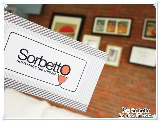 Sorbetto_011