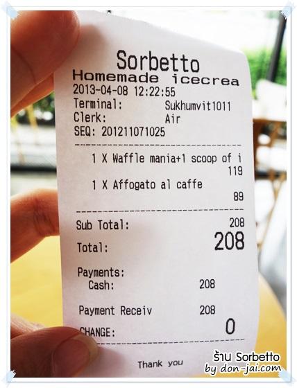 Sorbetto_039