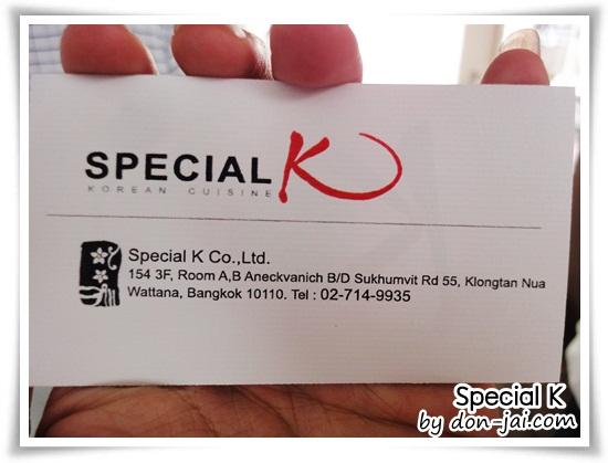 Special_K_025