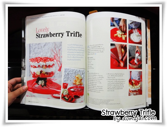 Strawberry_Trifle040