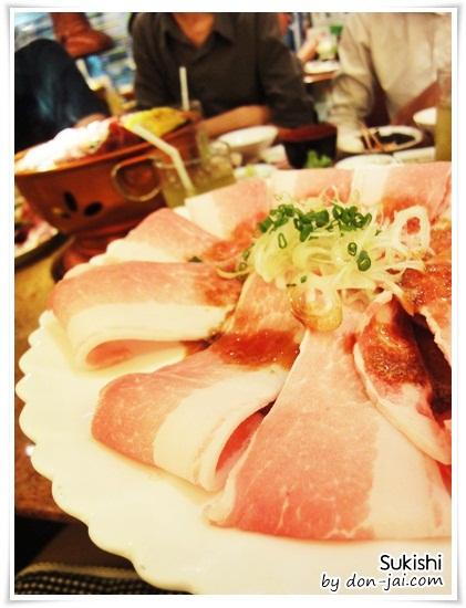 Sukishi_046