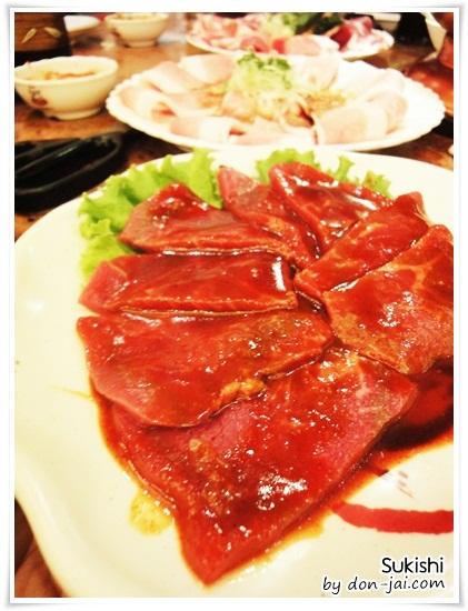 Sukishi_049