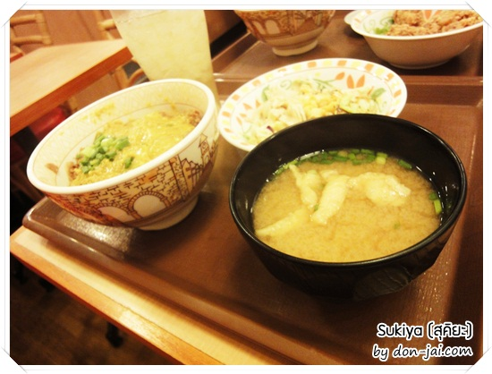 Sukiya_008
