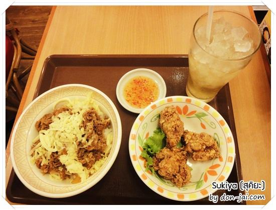 Sukiya_010