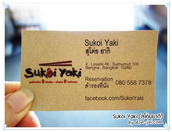 Sukoi_Yaki-_036
