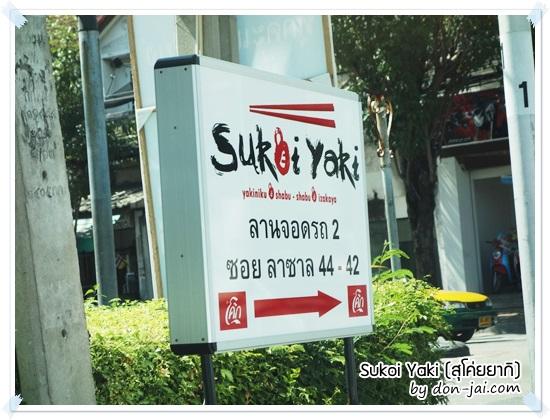 Sukoi_Yaki-_037