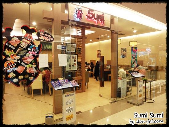 SumiSumi_001