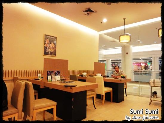 SumiSumi_004