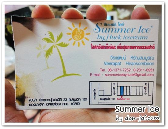 Summer_Ice_002