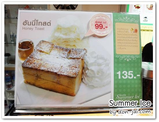 Summer_Ice_003