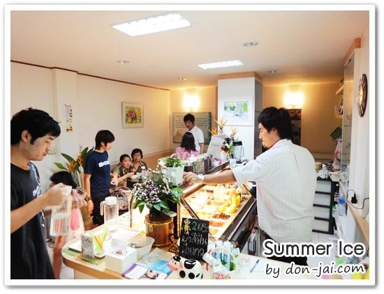 Summer_Ice_006