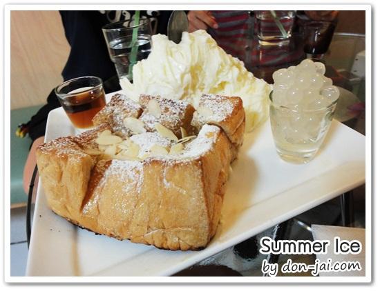 Summer_Ice_016