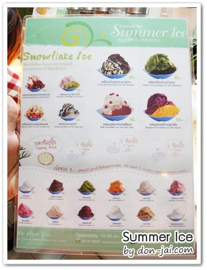 Summer_Ice_026