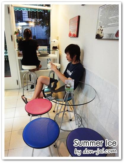 Summer_Ice_027