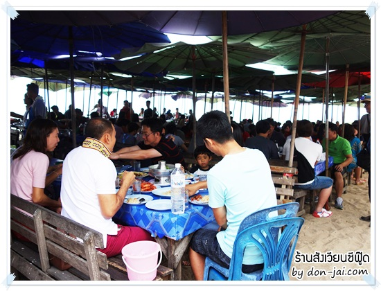 SungWean_Seafood_002