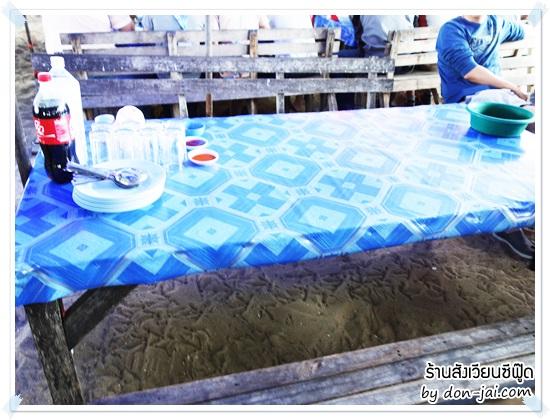 SungWean_Seafood_003