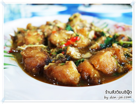 SungWean_Seafood_004
