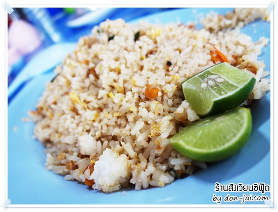 SungWean_Seafood_006