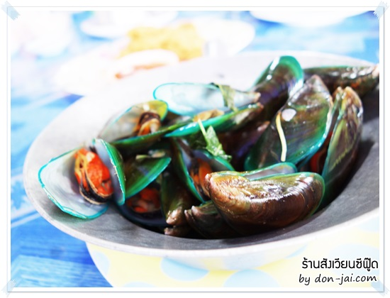 SungWean_Seafood_007