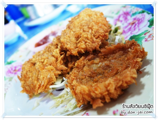 SungWean_Seafood_008
