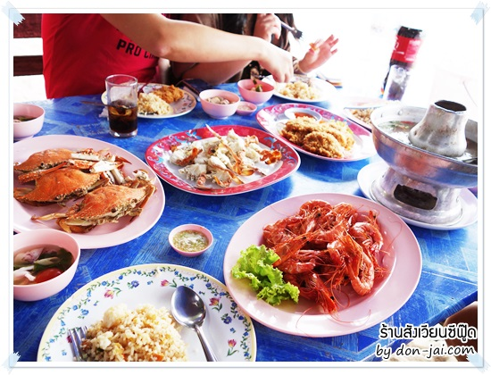 SungWean_Seafood_016