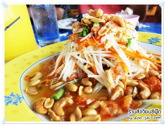 SungWean_Seafood_017