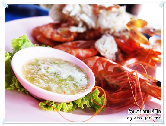 SungWean_Seafood_018