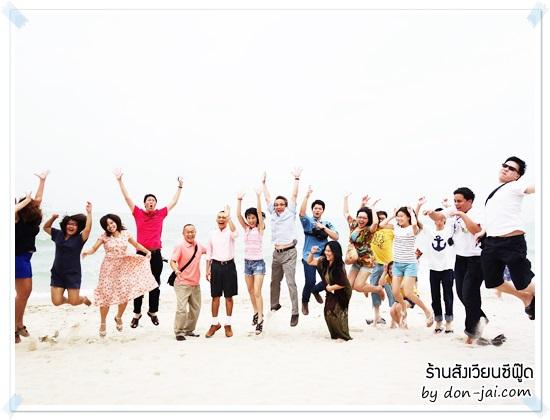 SungWean_Seafood_019
