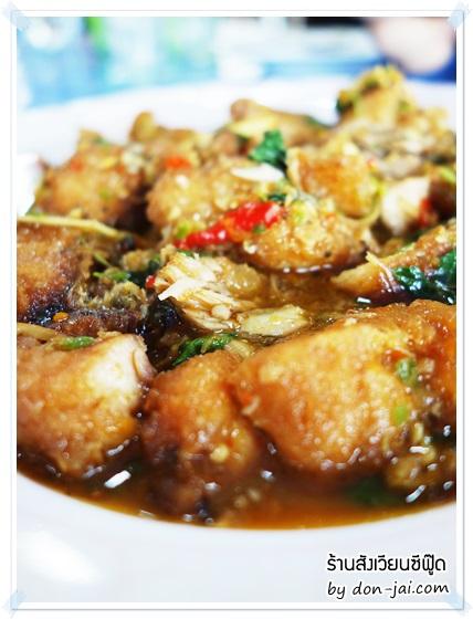 SungWean_Seafood_020