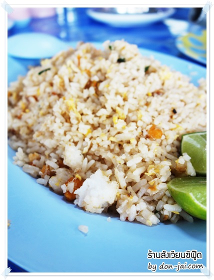 SungWean_Seafood_022