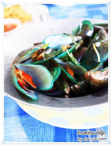 SungWean_Seafood_023