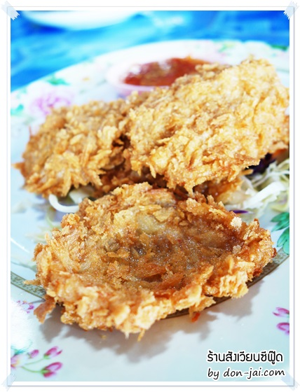 SungWean_Seafood_024