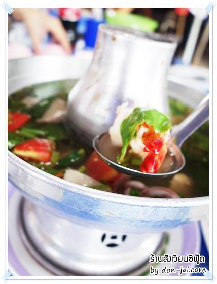 SungWean_Seafood_025